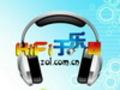 HiFi于乐圈第十六期:百元MP3配高端耳机有意义吗?