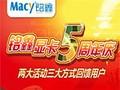 铭鑫显卡5周年庆