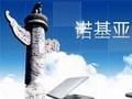 诺基亚上网本?你凭什么进中国!