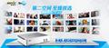 第二空间至臻首选 碧维视BeTV—U5