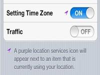 苹果iPhone 4S电池杯具 疑为时间纠正所致