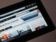 双核/32GB 黑莓PlayBook 3G+英国上市