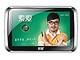 索爱MP3新品发布 5英寸屏幕支持高清